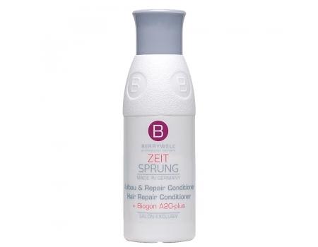 Кондиционер восстанавливающий Hair Repair Express Conditioner