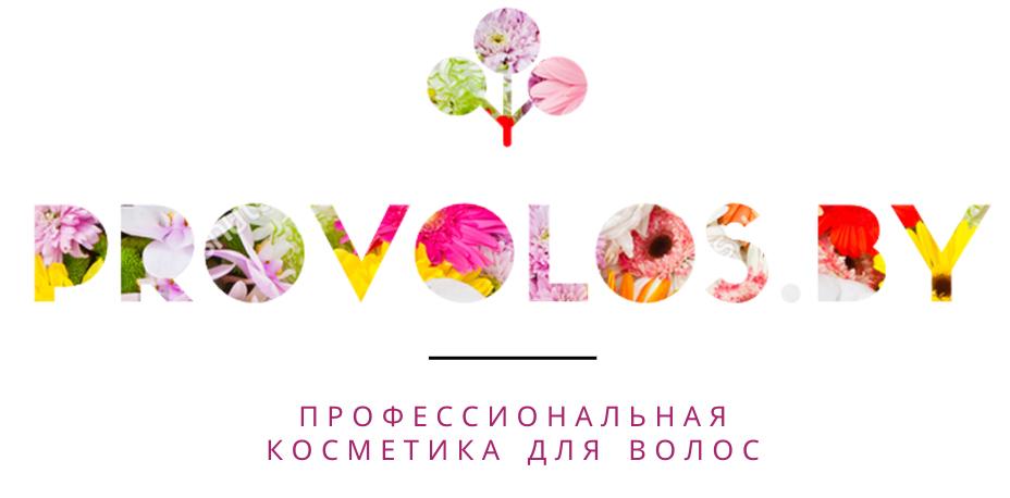 Интернет-магазин ProVolos | Профессиональная косметика для волос Berrywell